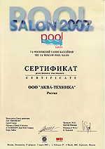Pool Salon 2007
